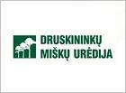 VI_Druskininku_mishku_uredija___Baltic_Timber