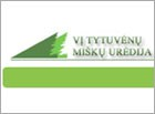 VI_Tytuvenu_misku_uredija___Baltic_Timber